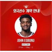 프로농구 부산 KT 소닉붐, 외국인 선수 이그부누 프로농구 영입