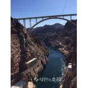 4대강이 열린다-보·댐 주변지역의 우리카지노주소 현주소(7)
