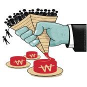 김태수 불법다단계판매 추방 캠페인(8) - 금융다단계 사기를 주식하는방법 피하는 방법