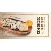 삼진어묵, '삼진방앗간 쫀득 성인방앗간 어묵' 3종 출시 성인방앗간