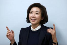 """나경원 """"서울시민 1인"""