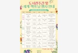 김해율하도서관 '도서