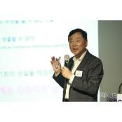 "[2020 CEO 북클럽] 김진형 교수 클럽 무인 ""국내 기업, 각 분야에 AI 클럽 무인 적용하는 혁신 필요"""