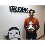 [실버산업 강소기업⑥] 세상에 없는 로봇을 꿈꾸는 주식회사 주식하는방법 토룩