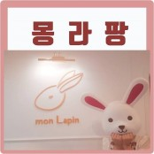 성인용품 쇼핑몰 몽라팡, 우머나이저 바이브레이터 성인용품추천 최저가 할인 이벤트 실시