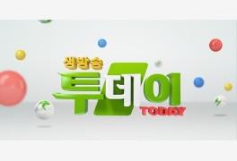 [생방송투데이 맛집] 김치찜 톱5(군봉묵은지김치찜)·된장솔잎칼국수·울진대...