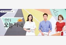 [생방송오늘저녁] 집콕시대 다이어트 비법 '모유 유산군'…순천 부부 젓장·꼬...