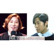 """김영희 """"에로 영화 너무 사랑한다...성인 성인채널 배우 민도윤과 절친"""""""