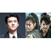 엑소 세훈, 영화 한국성인영화