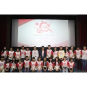 CJ CGV, 미얀마 청소년 토토 청소년 꿈 응원하는 청소년 토토
