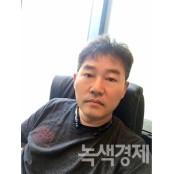 [인터뷰] 소셜카지노 개발사