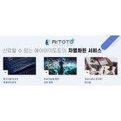 인공지능 예측분석 에이아이토토, 해외라이브스코어 라이브스코어사이트 오픈기념 무료정보 해외라이브스코어 이벤트 실시