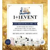 아기화장품 브랜드 몽디에스, 베스트초이스 '대한민국의 베스트브랜드 1위' 베스트초이스 수상 기념 이벤트 베스트초이스 실시