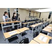 강남구, 3349개 학원·교습소 방역실태 특별점검 덴탈리도