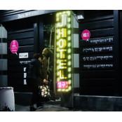 커피 기본, 성매매 선택…퇴폐·향락 온상 티켓다방