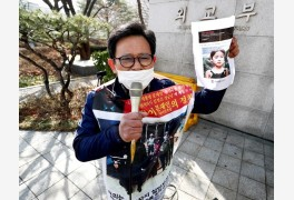문재인 정부의 북한 인
