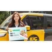 [솔로이코노미 동향] GS fresh 라이브 띵동라이브 커머스 진행·롯데하이마트 인테리어 상담 중개 띵동라이브 서비스 론칭 外