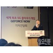 """LGU+, 5G 클라우드 게임 시장 온라인게임갤러리 출사표…""""질적 서비스로 시장 선도"""""""