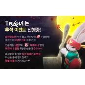 [2019 추석] 보름달만큼 풍성…게임업계, 명절 이벤트 이모저모 현금섯다