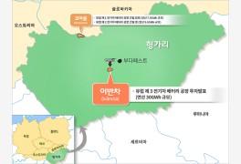 SK이노베이션, 위기 속