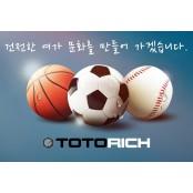 """스포츠 프로토로 2570% 수익률 올린 리치토토 남성, """"소액 투자로 안전한 용돈벌이해요"""" 리치토토"""