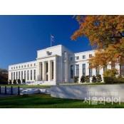 [이번주 증시 전망] 美 FOMC 이번주 증시전망 기준금리인하 여부·유럽 재정부양책 주목
