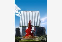 한국투자증권, 여의도