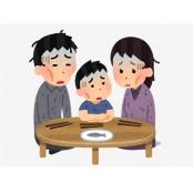 [지금 일본에선(358)] 성인 7명중 1명은 통장잔액 0원, 일본성인사이트 경기침체와 코로나 덮쳐 직장인들 비명