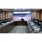 군위군, 부군수 주재 '국·도비 투자예산' 확보 보고회 개최