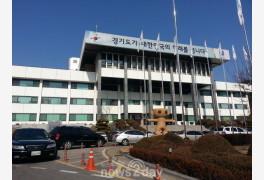 경기도 민영제 광역버