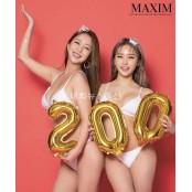 """모델 엄상미 """"#Maxim 엄상미 korea 200 ㅊㅋㅊㅋ""""...김소희와 엄상미 셀피 들여다보니"""