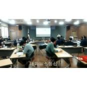 경북교육청, '책쓰는 선생님' 사업 설명회 및 컨설팅 개최