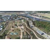 군위군, 위천수변 테마파크 짚라인 설치사업 추진