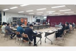 전남·일신방직 주민협