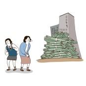 """성인 10명 중 성인자료 6명 """"코로나가 교육격차 성인자료 키워"""""""