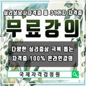 서울시, 성인 문해교육 본격화…