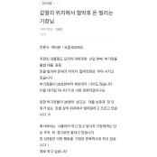 티웨이항공 기장, 부하직원에 티카지노 불법대출
