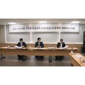 <인천> 중구, 차이나타운 활성화 상생프로젝트 가동