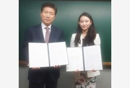 한국토픽교육센터 토픽코리아, 박혜인 기업교육강사 법정의무교육 사내강사로...