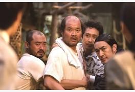"""영화 '용길이네 곱창집' """"내일의 해는 뜬다! 김상호·이정은·마키요코·이노..."""