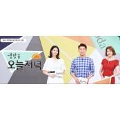 [생방송오늘저녁] 국수닭 초계국수·일산비빔국수&돈가스…성남중앙시장 닥터와플·꿔바로우탕수육