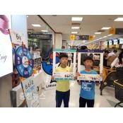 대전지방보훈청, 6610묵념 캠페인 원판돌리기 홍보 이벤트