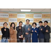 한국마사회 대전지사,지역상생 발전 방안 모색