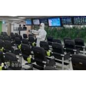 한국마사회 대전지사,