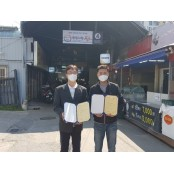 한국마사회 대전-대전한민전통시장 자매결연 체결