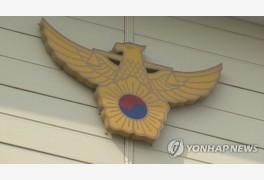 내연녀에 나체사진 유포 협박...아역배우 출신 승마선수 구속영장