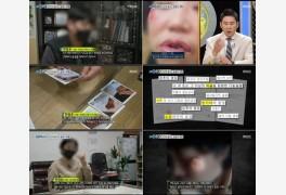 '실화탐사대' 중국집