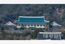 文, 송영길·이준석과