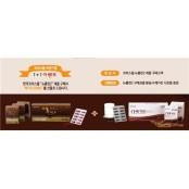 한국코러스 직영 쇼핑몰 뉴홈런3