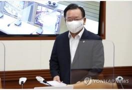 """김총리 """"이제는 한국판"""